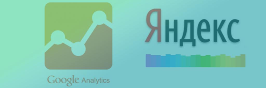 Аналітика