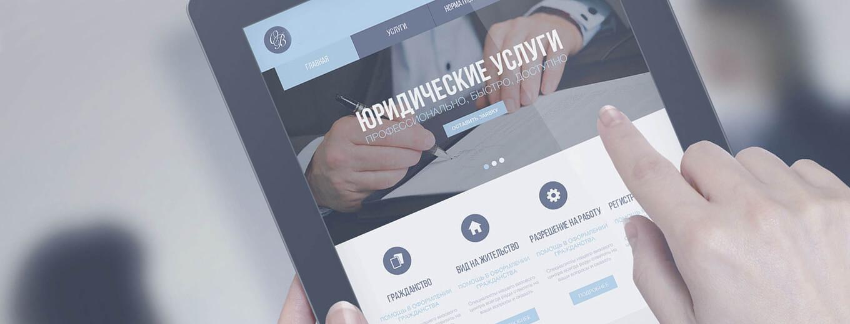 sajt yuridicheskoj kompanii фото 1